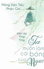 [Đam mỹ - Edit] Ta muốn làm cái bóng của ngươi - Mông Diện Tiểu Phiên Gia by catt1606