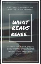 Что читает Рени? by renesafran