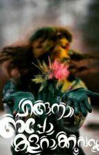 കളർ പെൻസിൽ by jouharramees