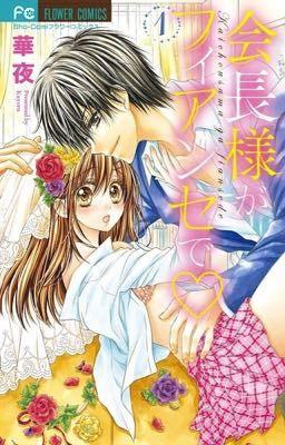 Đọc truyện [Truyện Tranh] Kaichou-sama ga