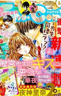 [ Truyện tranh]Onimiya-sensei no Kiss ni wa Sakaraenai