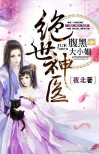 (Ch 1-1700) Genius Doctor: Black Belly Miss - North Night (夜北) by kunsei