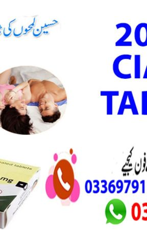 cialis tablets in pakistan cialis 20mg cialis in islamabad