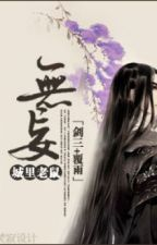 (Kiếm tam + Phúc Vũ đồng nhân) Vô Vọng - Thành Lý Lão Thử by hanxiayue2012