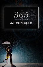 365 by Kotomkavolshebstva