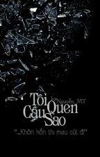 [Song Ngư Harem] Tôi Quen Cậu Sao?  by _NguyenMT_
