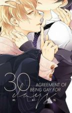 Accord D'être Gay Pour 30 Jours by Stoicheiodis