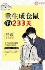 Terlahir Kembali Sebagai Hamster Untuk 233 Hari by XiaoQiqi_Yum