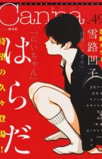 List truyện của Harada-sensei by NhimPretty