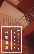 sakka weekly by L0V3_S1CK