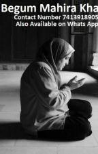 Wazifa For Divorce Problem Solution By Dua by mahirakhanji