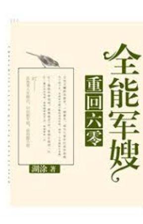 Trở Về Lục Linh Toàn Năng Quân Tẩu - TS - Hệ Thống - Full by dnth2004