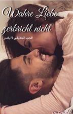 Wahre Liebe zerbricht nicht  by Amaru34
