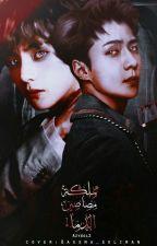 Kingdom Of Vampires 🌠 by Azyeol2