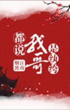 khoa cử đường (nữ mặc nam) by saochoi19