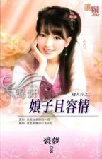 Hắc đạo vương hậu Nữ nhân ngươi đừng quá kiêu ngạo-xk-full by hanachan89