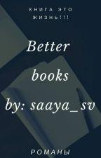 Better books ( Самые лучшие  книги Wattpad) by SAAYA_SV