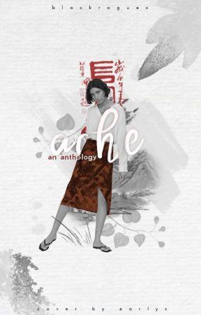 ➳ Ache : An Anthology by blackroguex
