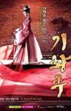 Hoàng hậu sát thủ by iloveyou201091