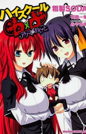 Demon Service - Chapter 1: In the Care of Demons {Final Edit} - Wattpad