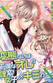 Đọc Truyện Tình yêu trốn miêu miêu-TG:Phù dung - TruyenFun.Com