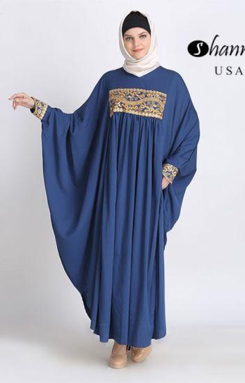 0be4120133 Ramadan Party Dress - Eid Islamic Clothing Party Dress for Muslim Women