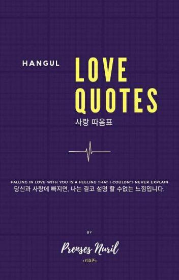 hangul love qoutes nuril husna rasyidiah wattpad