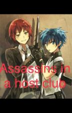 Assassins in a host club by ImANaLuShipper