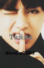 Тайна by AlexLu0201