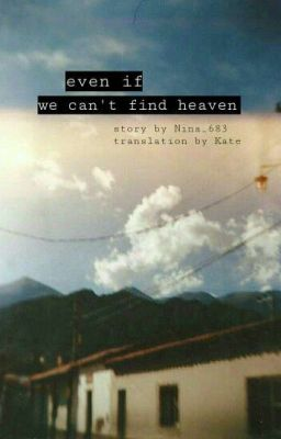 (trans) even if we can't find heaven | chansung (stray kids) - fanfic