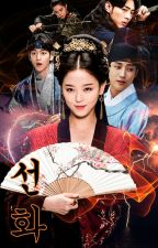Sunhwa : A Sword-like Flower by AuthorSho