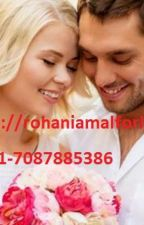 Best Amal For Controlling Your Husband || CONTACT : 7087885386 by Rohaniamalforlove