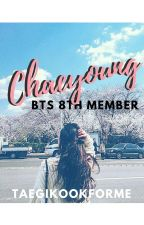 BTS 8TH MEMBER - 김채영 Chaeyoung by taegikookforme