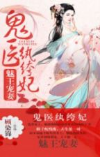 Bewitching Prince Spoils His Wife: Genius Doctor Unscrupulous Consort by Sakura_Song