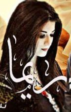 ريما by HussinAl-iraqi