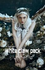 قطيع المخلب الأبيض || white claw pack  by ixi3_t