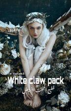قطيع المخلب الأبيض || white claw pack  by farahsoror