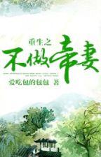 Vị Lai Chi Bách Nhập Hào Môn by ThuyTichThanhThanh