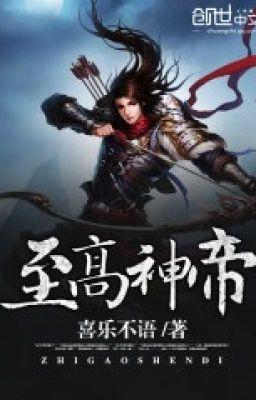 Đọc truyện Chí Cao Thần Đế