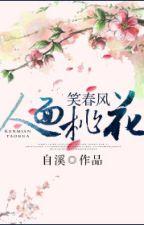 lâm tiểu mãn cuộc sống tốt đẹp by saochoi19