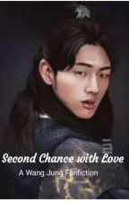 Second Chance with Love (On Hold) by tamerir