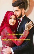 Powerful Islamic Dua For Husband Love in Urdu || Contact : 7087885386 by Rohaniamalforlove