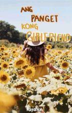 Ang Panget Kong Girlfriend by kuyaNix