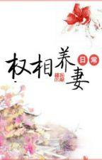 [NT] Quyền tướng dưỡng thê hằng ngày - Cửu Hộc Châu. by ryudeathooo