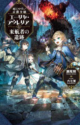 Tiểu thư dễ chết và bảy chàng quý tộc (light novel - unfull)