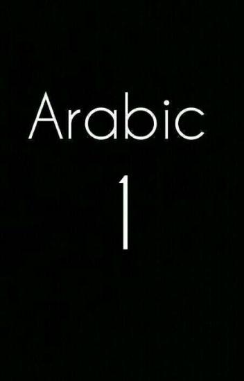 Arabic (Book-1)