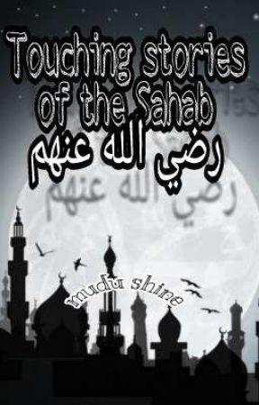 Touching Stories Of The Sahaba (ra)    - #17:BILAL IBN RABAH(RA):THE