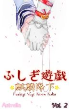 Fushigi Yuugi Kirin Koka Vol. 2 by Astra-Galaxy-Night