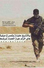 صمام الأمان by ZozoAli849
