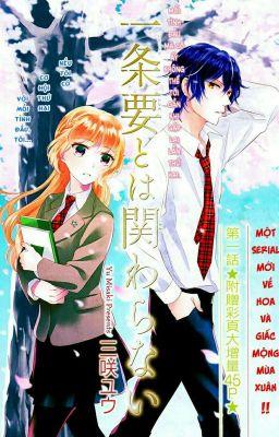 Đọc truyện Ichijou Kaname to wa kakawaranai{Truyện tranh}